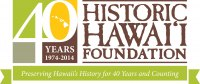 Historic Hawaii Foundation logo